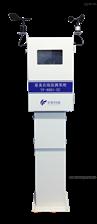 YF-8801-EC新型恶臭电子鼻在线监测仪