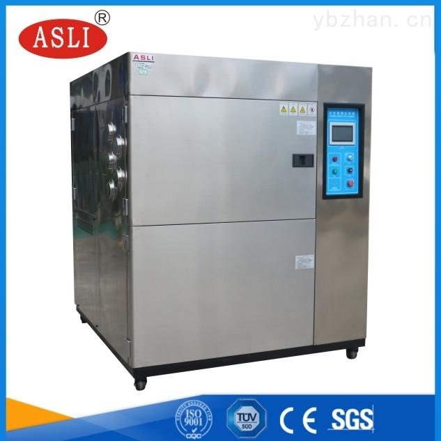 储能元件三箱气体式冷热冲击箱价格低 高低温交变冲击试验箱