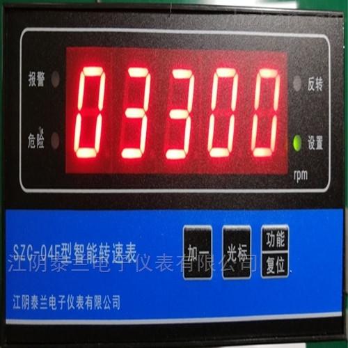 SZC-04F型正反轉速監測儀