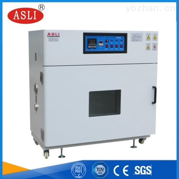 高温试验箱环境设备特点