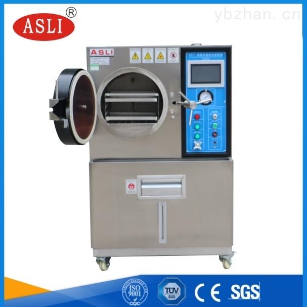 环境试验设备高温蒸煮仪机械结构