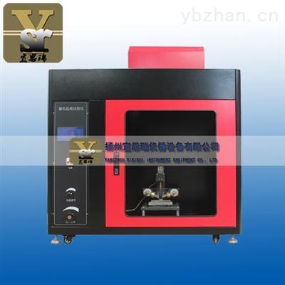 LDQ-3觸摸屏漏電起痕試驗儀