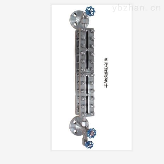山东 透光式双色玻璃板液位计 专业生产