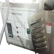 辐射热防护性测试仪/织物热辐射性能测定仪
