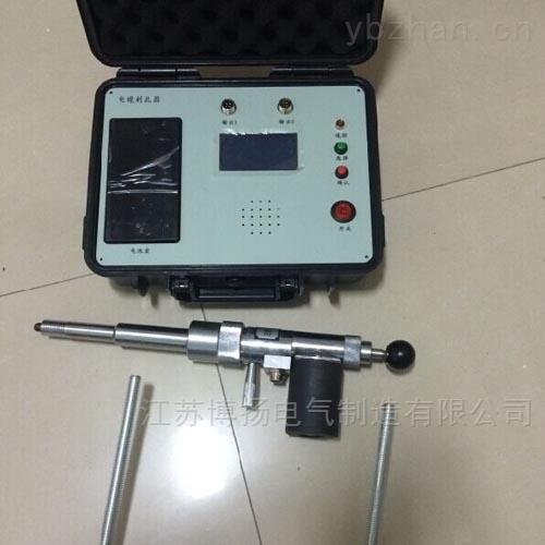 单枪电缆刺扎器电力设备