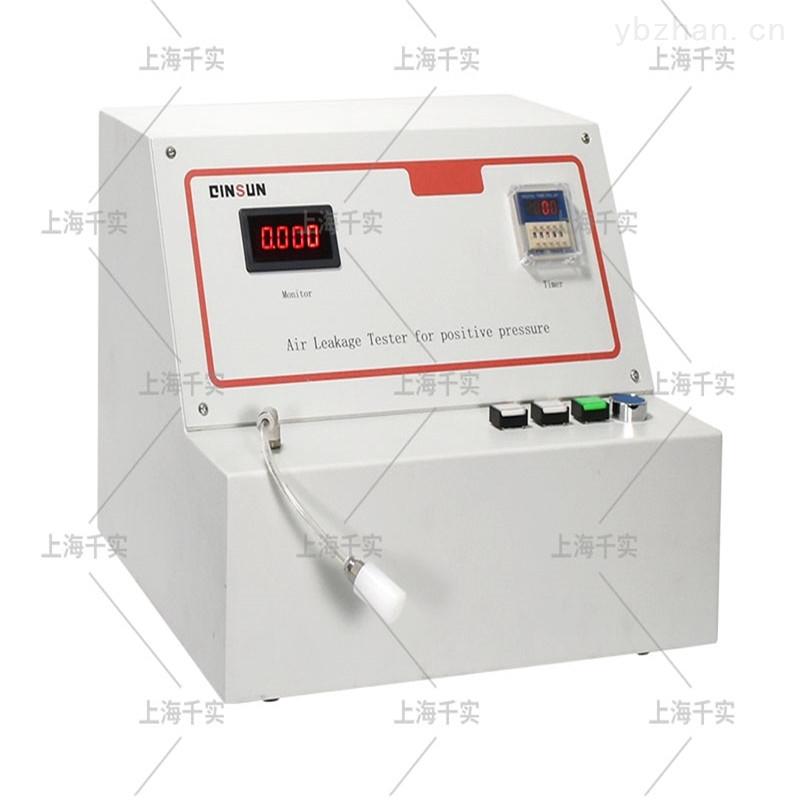 输液器正压检测仪