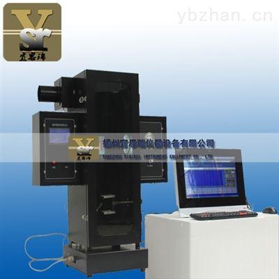 JCY-3觸摸屏建材煙密度測試儀