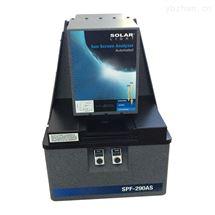 防晒指数分析仪/紫外线透过率测试仪
