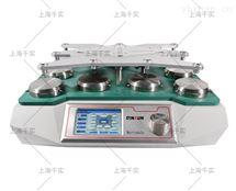 G235织物平磨仪/马丁代尔耐磨试验机