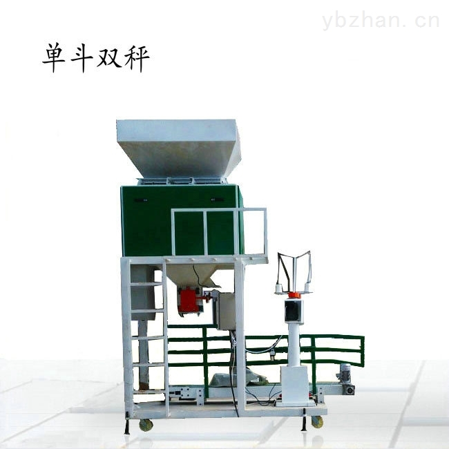 厂家供应小麦自动包装机-饲料称重打包秤