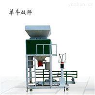 HG上海花生壳秸秆生物质颗粒包装机生产商