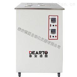 DTR系列热管恒温槽全密封内循环更环保