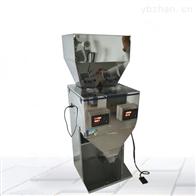 HG10-1000克大米杂粮颗粒大容量分装机工厂
