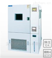 GLMP型低溫度恒溫恒濕箱二葉科學