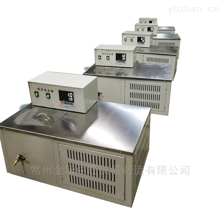 卧式低温恒温水槽厂