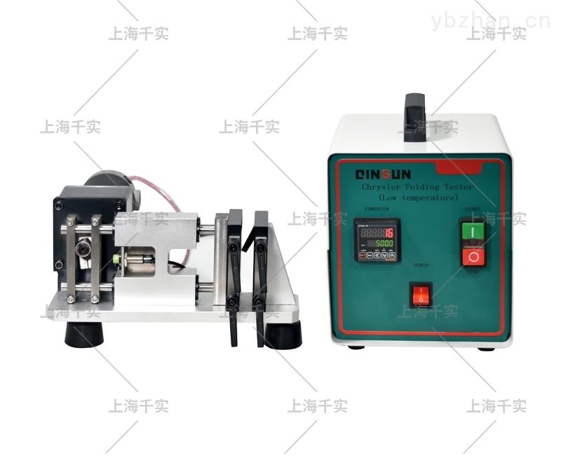 低温耐寒试验机/低温弯折测试仪