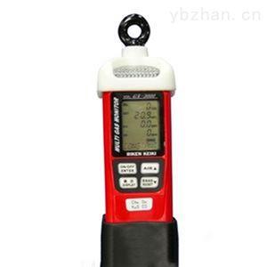 日本理研 GX-3000复合式多种气体检测仪