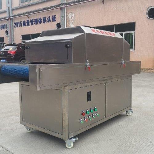 紫外线杀菌炉测试仪工作模式