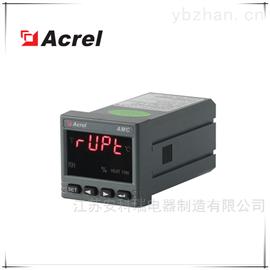 WHD20R-11智慧消防系统用温湿度控制器