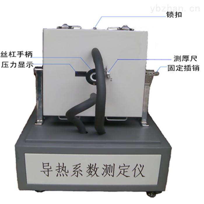 双平板导热系数测定仪测试仪
