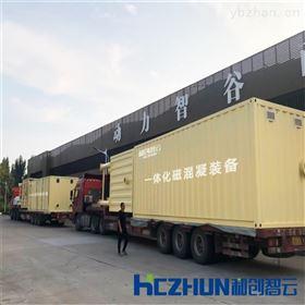 HC磁混凝污水处理设备-5000吨河道污水治理