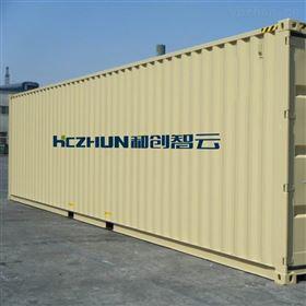 HCMag体化磁混凝装备-污水厂处理成套设备