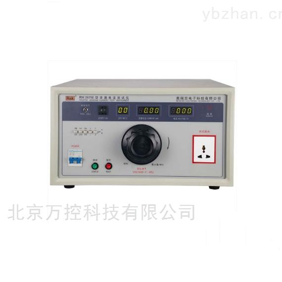 漏电流测试仪