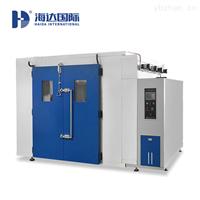 HD-E705恒温恒湿试验房作用