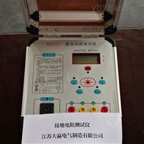 电力四级承试设备检测范围--接地电阻测试仪