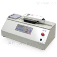 JISC日本測量系統臥式伺服支架JSH-H1000
