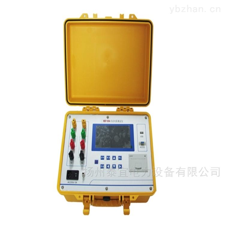 三相助磁变压器直流电阻测试仪