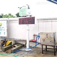OSEN-6C东莞经久耐用型扬尘噪声在线监测设备报价