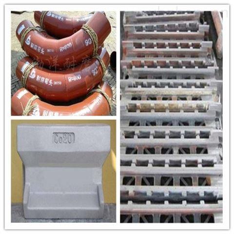 ZGCr25Ni2Mo2WVCuRe耐磨管件厂家供应