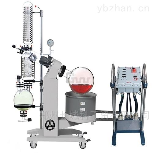 R-1010Ex旋轉蒸發器、蒸發儀