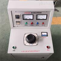 申办四级承试资质手续--感应耐压试验装置