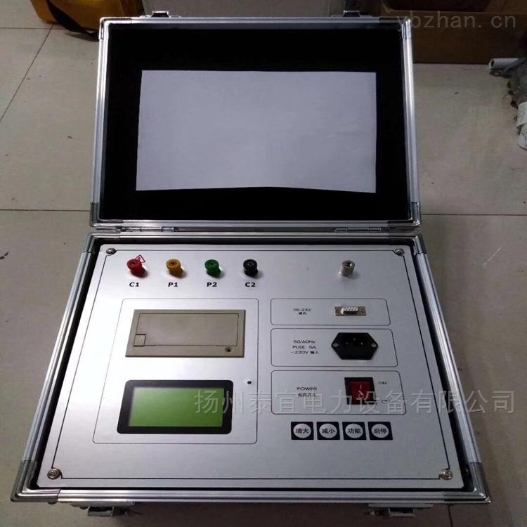 TY防爆型接地电阻测试仪