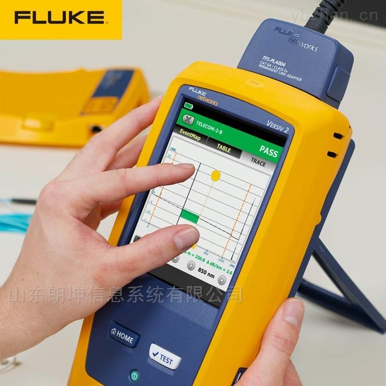 FLUKE DSX2-5000 CH网络测试仪