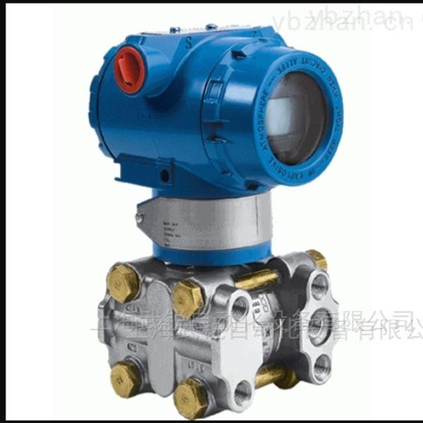 优质金属电容压力变送器