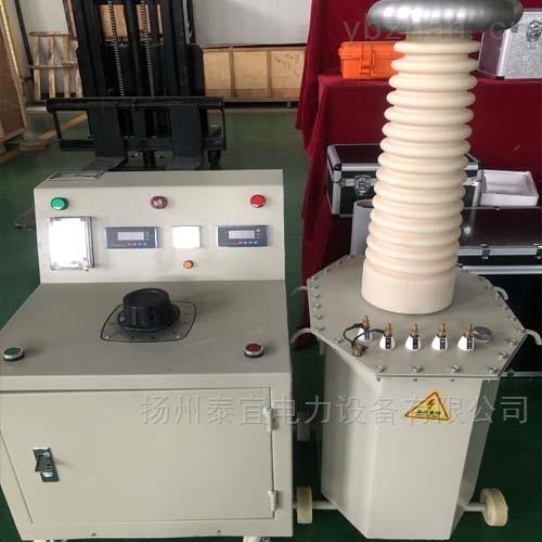 75KV工频耐压试验装置