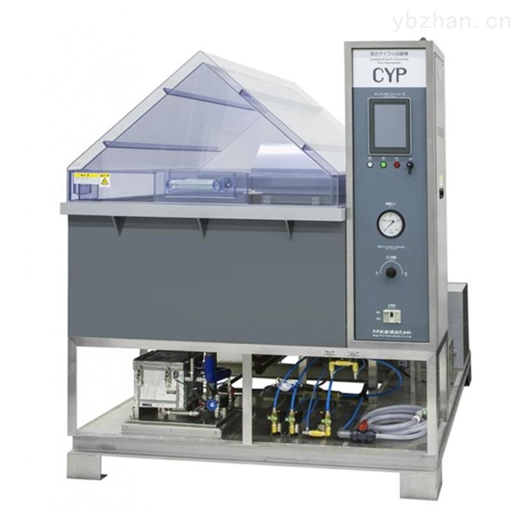 大型盐雾测试仪/SUGA盐雾腐蚀试验箱