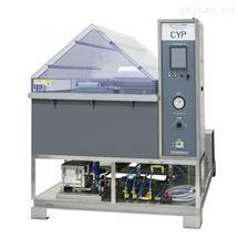 腐蚀仪盐雾腐蚀试验仪/组合循环腐蚀测试仪