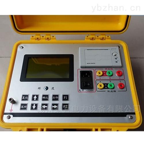 全自动变压器变比测试仪