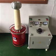 承试五级设备工频耐压实验装置