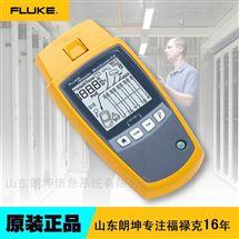 福禄克网络FLUKE MS-POE工业以太网测试仪