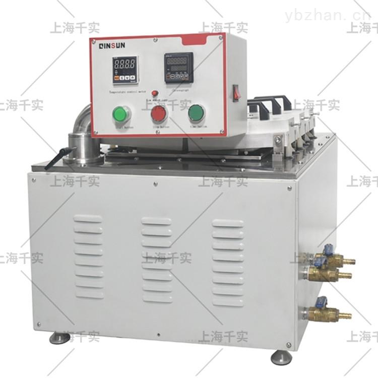 雾化测试仪/皮革雾化检测仪