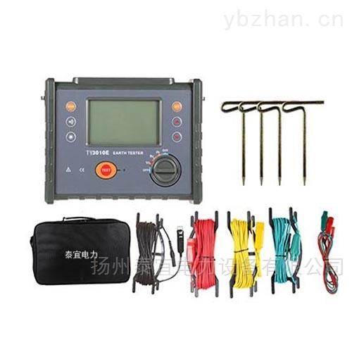智能数字接地电阻测试仪