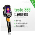 testo 869红外热成像仪应用