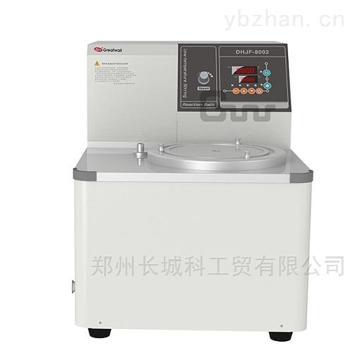 DHJF8002臥式低溫恒溫攪拌反應浴