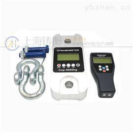 户外专用带遥控手持测力仪器
