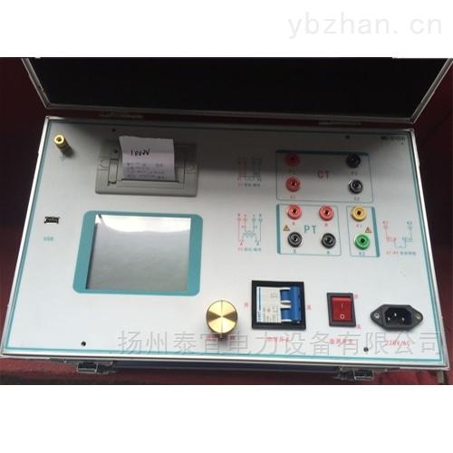 便携式互感器伏安特性测试仪厂家直供